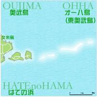 久米奥武島/オーハ島/はての浜