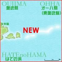 久米奥武島