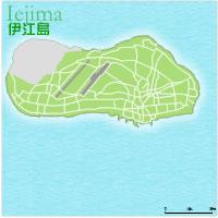 伊江島の情報
