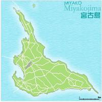 宮古島の情報