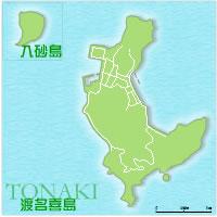 沖縄  渡名喜島の離島情報
