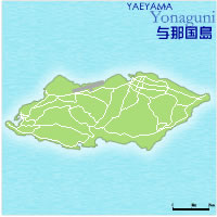 沖縄  与那国島の離島情報