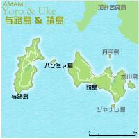 与路島/請島/ハミャ島